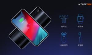 Xiaomi prezentuje 30 W bezprzewodowe szybkie ładowanie i pracuje nad 40 W