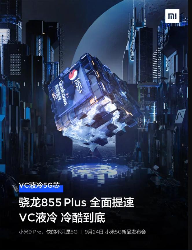 Xiaomi Mi 9 Pro 5G , chłodzenie Xiaomi Mi 9 Pro 5G, ciecz Xiaomi Mi 9 Pro 5G, chłodzenie cieczą Xiaomi Mi 9 Pro 5G, bateria Xiaomi Mi 9 Pro 5G, szybkie łądowanie Xiaomi Mi 9 Pro 5G