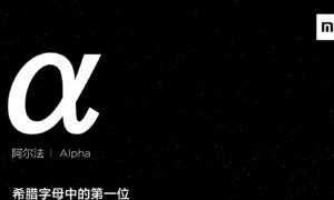 Nowe rendery Xiaomi Mi Mix Alpha