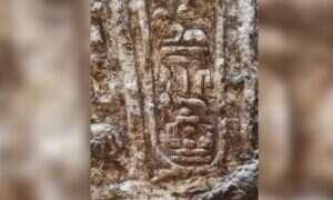 Odkryto świątynię egipską z czasów panowania Ptolemeusza IV