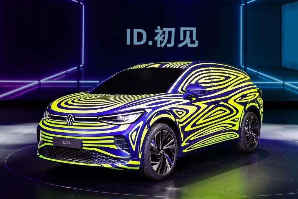 Volkswagen ID 4 promocja USA Electrify America