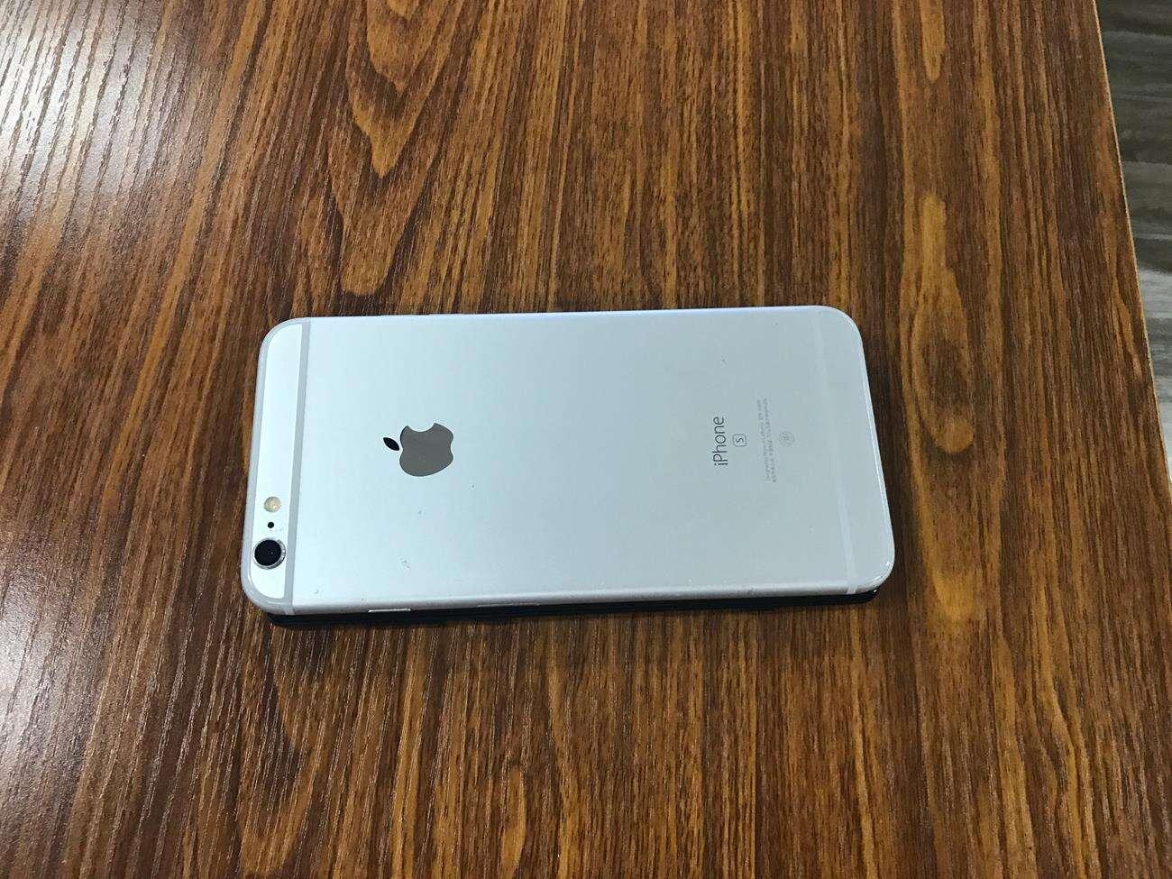 aktualizacja iPhone iOS