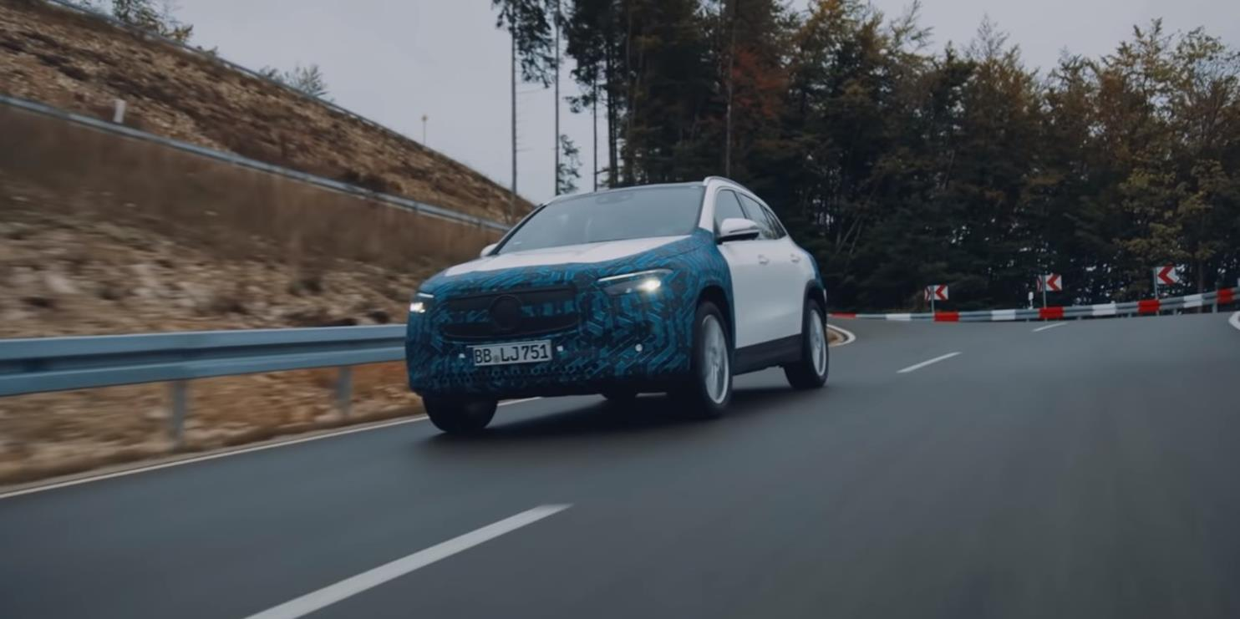 Mercedes EQA, Mercedes EQS, zwiastun Mercedesa