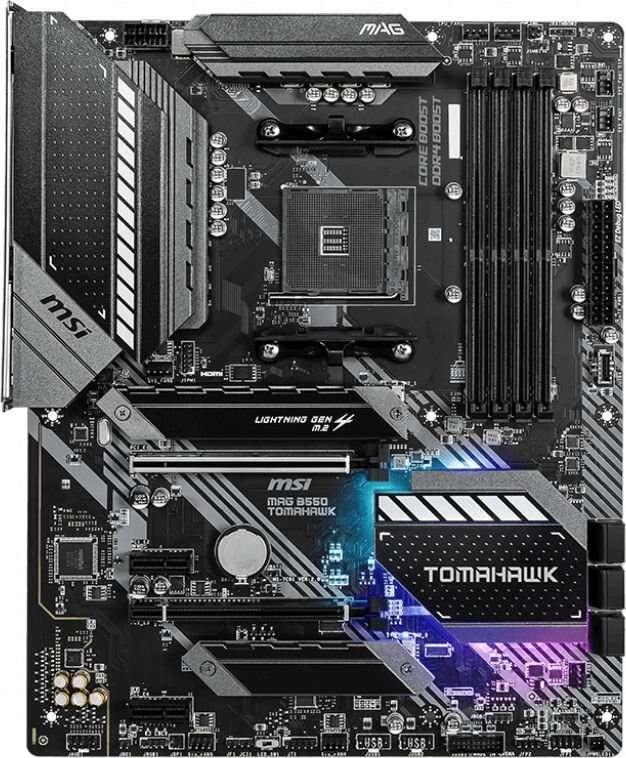 Jaką płytę główną kupić pod procesor AMD Ryzen?