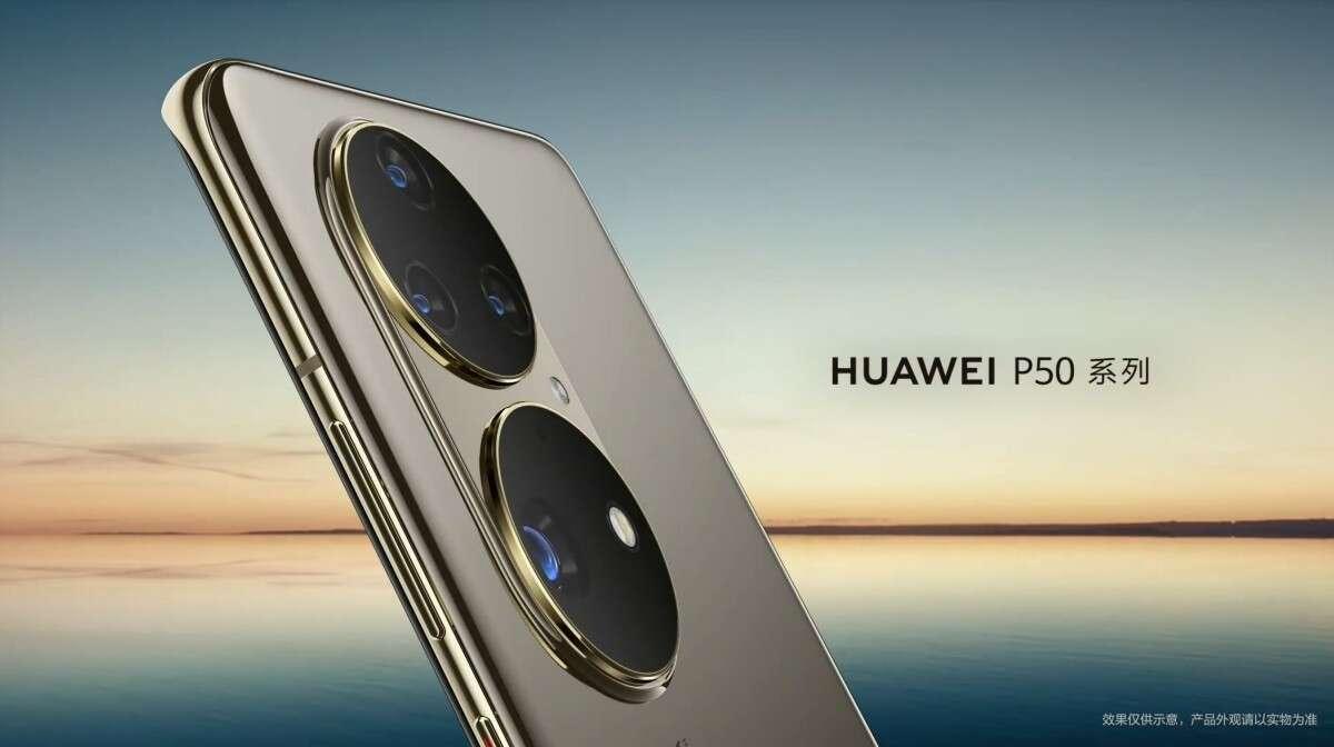 Specjalny Snapdragon 888 napędzi P50 Huaweia, Specjalny Snapdragon 888, Snapdragon 888
