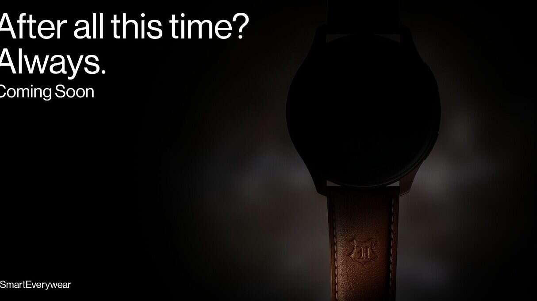 Nadchodzi OnePlus Watch Harry Potter Edition, czyli idealny gadżet dla fanów serii